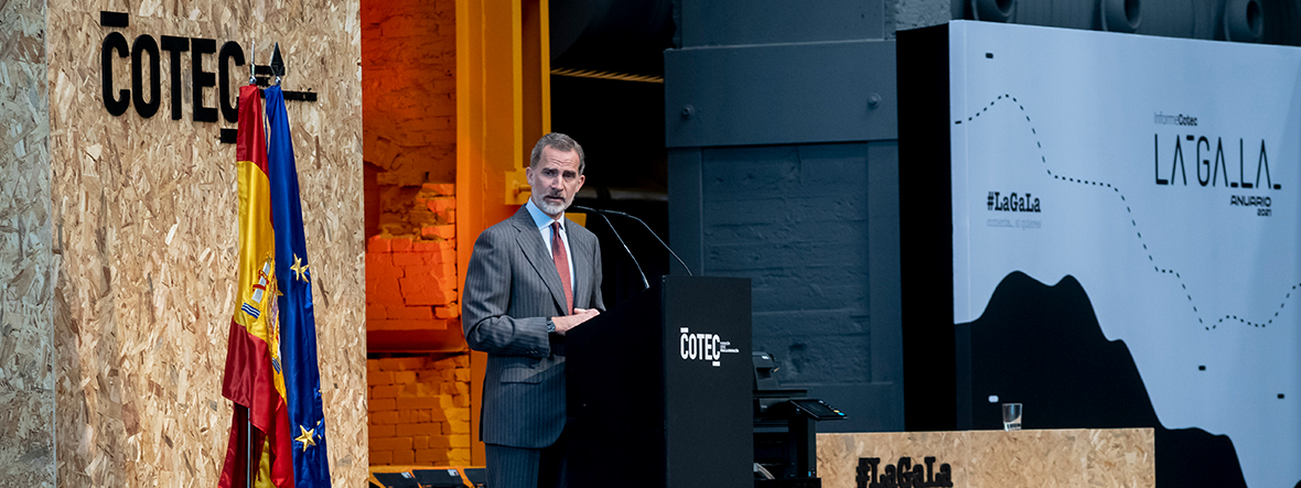 SM el Rey preside la presentación del 'Anuario 2021' de Informe Cotec