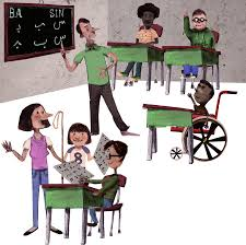 Desarrollo de las estrategias comunes para la mejora de la convivencia, participación y educación inclusiva (Edición 1)
