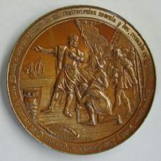 Medalla conmemorativa del IV Centenario del descubrimiento de América