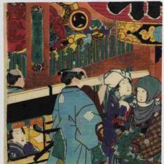 El príncipe Genji en las cuatro estaciones