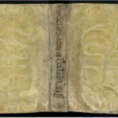 Noticias sacras y reales de los Imperios de las Indias Occidentales