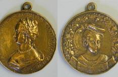 Medalla de María, Princesa de Orange