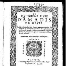 Le quinzieme livre d´Amadis de Gaule