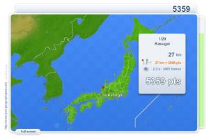 Cities of Japan . Geography map games