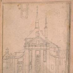 Fachada del convento de Agustinos Recoletos de Madrid