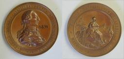 Medalla conmemorativa del centenario de la Academia de Minería