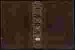 El noueno libro de Amadis d'Gaula que es la cronica d'l muy vali~ete  y esforçado principe y cauallero dela ardiente espada Amadis de Grecia, hijo de Lisuarte de Grecia, Emperador de Constantinopla y de Trapisonda, y rey de Rodas