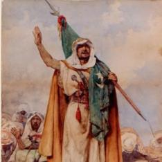 La bandera del profeta