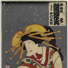 Novela ilustrada de las tres decoraciones: pino bambú y ciruelo. Ichiban morimeiko no sashimono