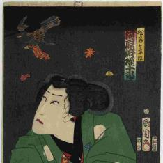 Kawarazaki Gonjuro I
