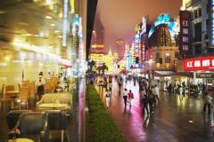 Cielo líquido sobre Shanghai