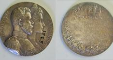 Medalla conmemorativa de la visita del zar Nicolás II y su esposa a Francia en 1896