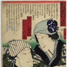 Cuatro actores japoneses en dos estampas