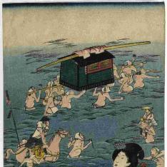 El príncipe Mitsuuji en el río Oigawa