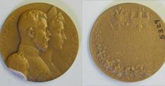 Medalla conmemorativa de la vista del zar Nicolás II y su esposa a Francia en 1896