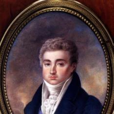 Agustín de Silva y Palafox, XI Duque de Híjar