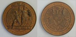 Medalla conmemorativa de la inauguración de la línea ferrea de Madrid a Ciudad Real