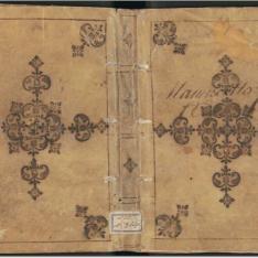 Theologicarum de Indis quaestionum, Enchiridion primum
