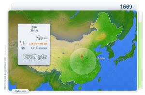 Cities of China . Geography map games
