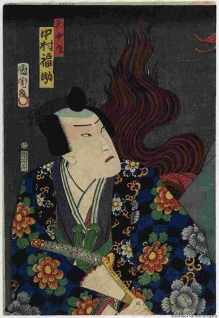 Novela ilustrada de las tres decoraciones: pino bambú y ciruelo. Ichiban Norimeiko no sashimono