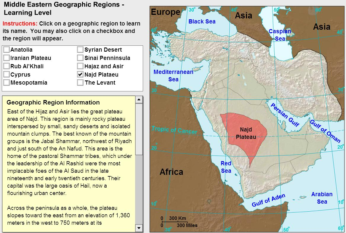 Geographic regions of Middle East. Tutorial. Sheppard Software