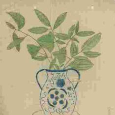 Jarrón con plantas