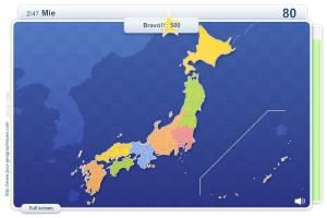 Prefectures of Japan . Geography map games