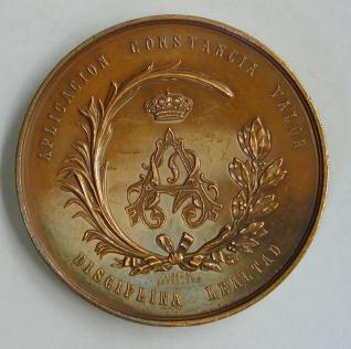 Medalla que conmemora la victoria de Alfonso XII sobre los carlistas
