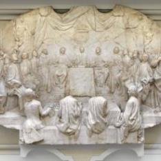 El Consejo de la Inquisición