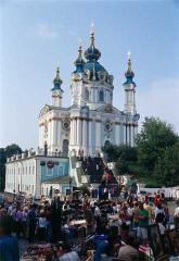 La bella Ucrania en cuatro etapas