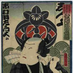 Ichimura Uzaemon XIII