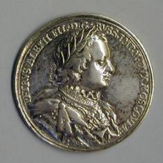 Medalla conmemorativa de la toma de Dorpat por Pedro I de Rusia