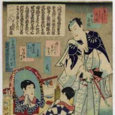 Ichiura Katsuki IV