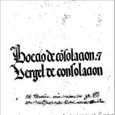 De consolatione philosophiae (en castellano:) De consolación