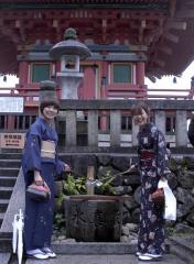 Kioto, el arte de la seducción del Japón imperial