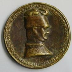 Medalla de Filippo Maria Visconti