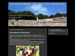 Doceo et disco