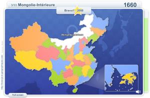Provinces of China . Geography map games