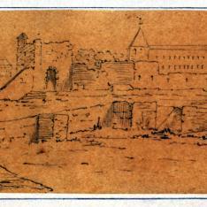 Hospital de la Sangre y restos de la muralla romana, Sevilla