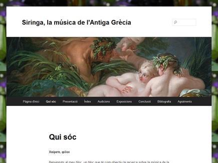 Siringa, la música de l'Antiga Grècia