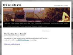 El fil del mite grec