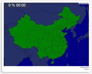 China: Provincias. Seterra