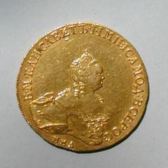 5 rublos