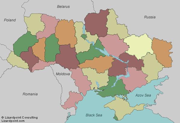 Regions of Ukraine. Lizard Point