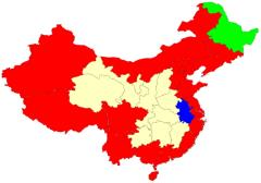Provinces of China (JetPunk)