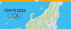 Tokio 2020: antorcha olímpica (marzo)