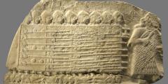 Mesopotamia: garai artistikoak