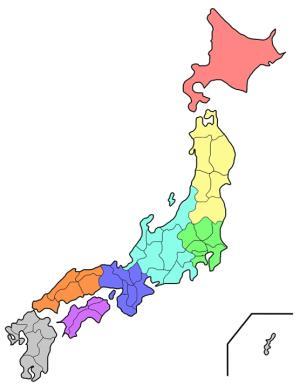 Prefectures of Japan. Lizard Point