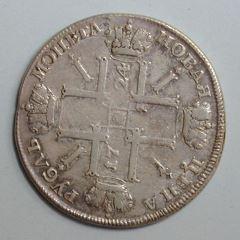Táler o rublo de plata