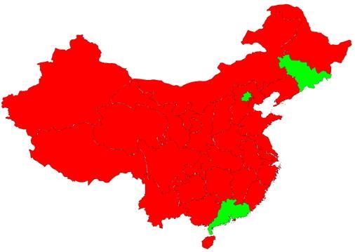 Chinese provinces (JetPunk)